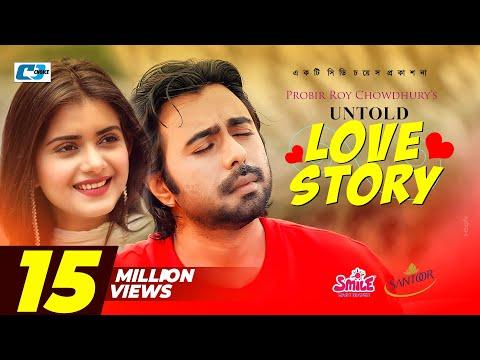 Untold Love Story | আনটোল্ড লাভ স্টোরি | Apurba | Tanjin Tisha | Probir Roy|Valentine Day Natok 2020