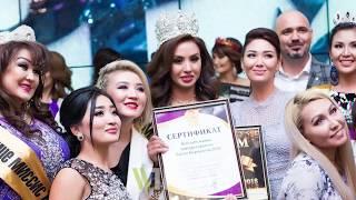 Миссис Кыргызстан 2018: Алтынкыз Казакбаева \\ 30.05.2018 \\ Апрель ТВ