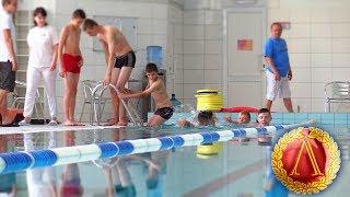 Правоохранители пригласили воспитанников городского интерната в новый бассейн