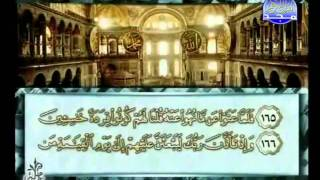 HD المصحف المرتل 09 للشيخ محمد أيوب حفظه الله