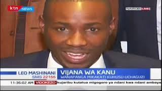 Vijana wa chama cha KANU wakutana