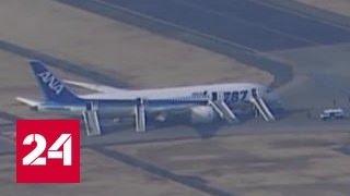 Управление самолетом. Специальный репортаж Максима Мовчана