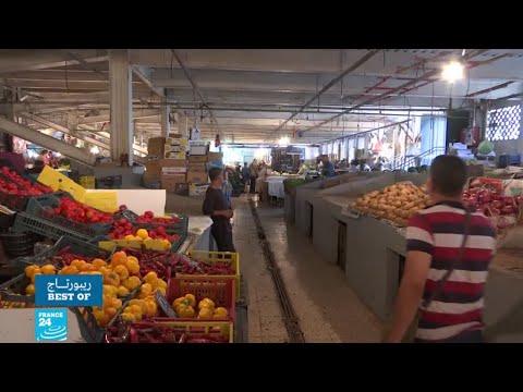 العرب اليوم - شاهد: الخوف والحذر يسيطران على الشارع الجزائري إثر وباء الكوليرا