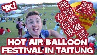飛翔熱氣球在台東 Hot Air Balloons In TaiTung (4K) (環島第三天:台東) - Life In Taiwan #61