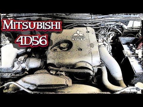 Фото к видео: Двигатель Mitsubishi 4D56 - Старый Надежный Дизель
