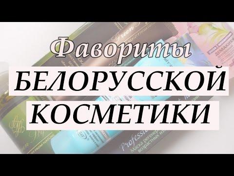 Пигментация кожи название болезни