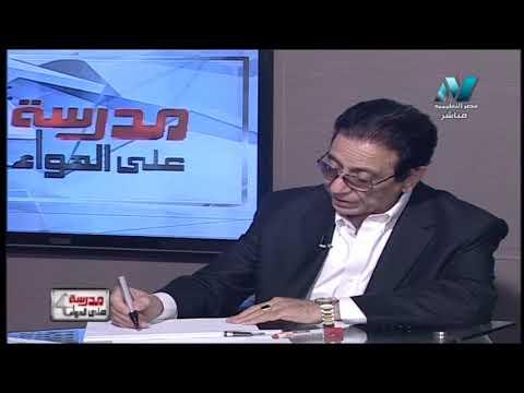 ديناميكا 3 ثانوي حلقة 2 ( مراجعة على الباب الأول ) أ ماهر نيقولا أ خالد عبد الغني 12-09-2019