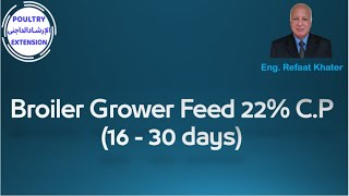 Broiler Grower Feed 22% C.P  16 - 30 days