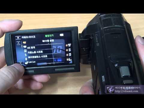 Sony HDR-PJ660 사용기