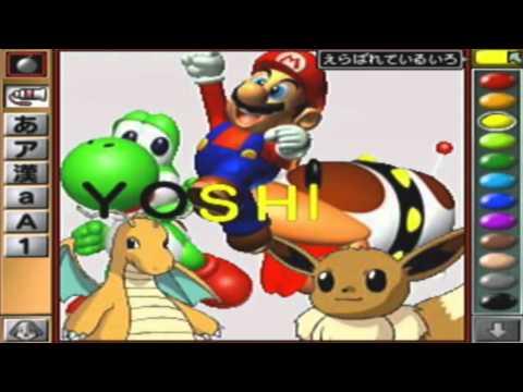 Mario Artist : Paint Studio Nintendo 64