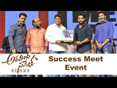 Aravinda Sametha Veera Raghava Team Success Meet