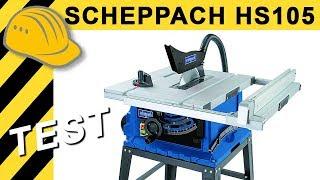 BESTE KREISSÄGE UNTER 200€? TEST Scheppach HS105 Tischkreissäge
