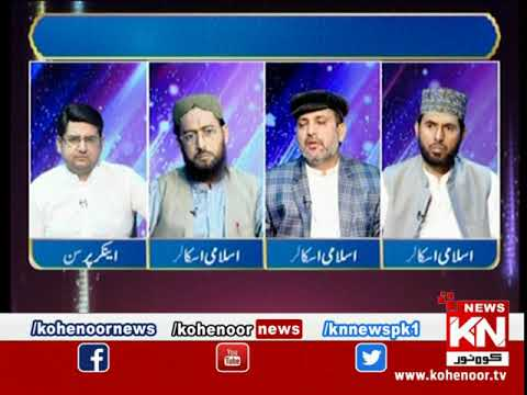 Rah-e-Falah Iftar Transmission 22 May 2020 | Kohenoor News Pakistan