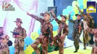 STUDENTS OF DAR E ARQAM SCHOOL BHERA SHOWING THEIR LOVE WITH MOTHERLAND