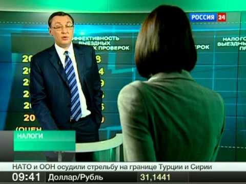 От количества ФНС России перешла к качеству