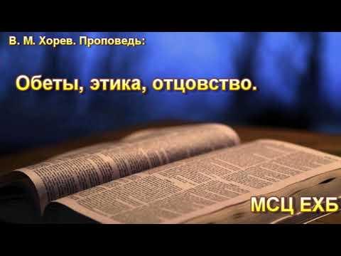 Во сколько начинается служба в церкви в воскресенье иркутск
