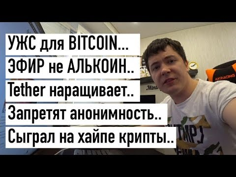 Evx криптовалюта