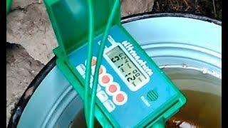 Ultranatura Bewässerungsanlage, Urlaubsbewässerung
