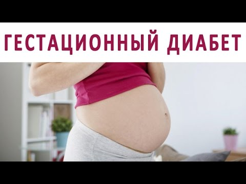 Международная норма сахара в крови