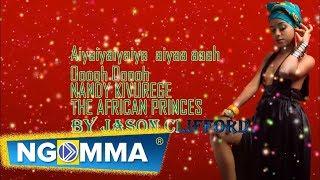 Nandy    Kivuruge  (Lyrics Video)