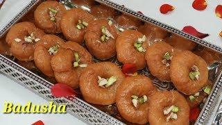 Badusha Sweet in Kannada   ಬಾದೂಸಾ ಸ್ವೀಟ್   Easy Badhusha Recipe in Kannada   Rekha Aduge