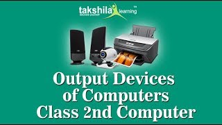 Class 2 Computer |CBSE | ICSE | Output Device | NCERT Solution| Online School Classes - Download this Video in MP3, M4A, WEBM, MP4, 3GP