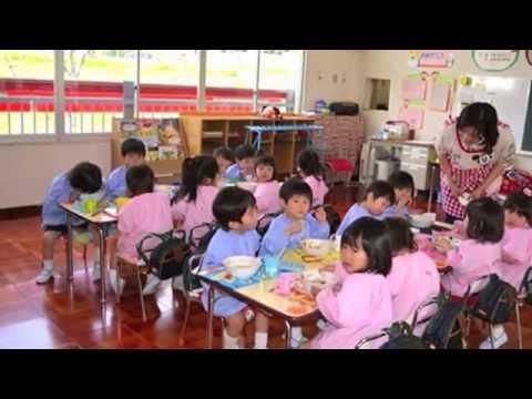 Akasakadai Kindergarten