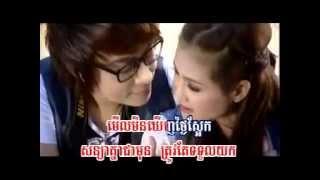 Mùi Nước Hoa Lạ Tiếng Khmer