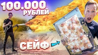 I BUY EVERYTHING, get 100 000 RUBLES! Call! (Gerasev)