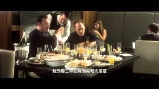 非常實Q玩謝大毒梟電影劇照1