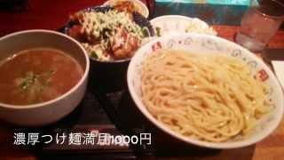 和歌山県、食べログで高得点の月乃家に行ってみた