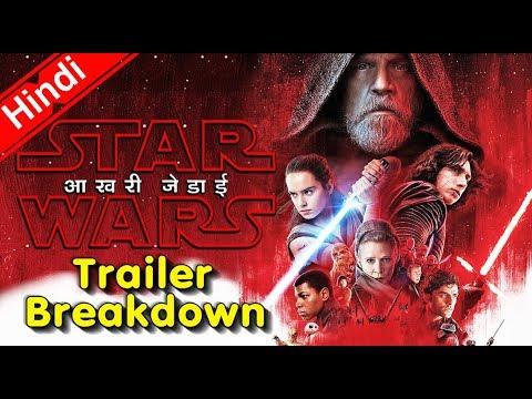Star Wars The Last Jedi Trailer 2 Breakdown [Explain In Hindi]