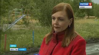 Вести-Коми (на коми языке) 17.09.2018