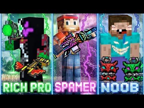 Rich Pro VS Spammer VS Noob (Pixel Gun 3D)