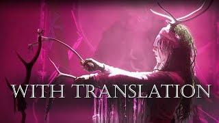 Heilung   LIFA   Fylgija Ear  Futhorck With Translation