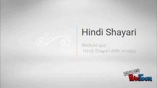 Hindi Shayari With Images