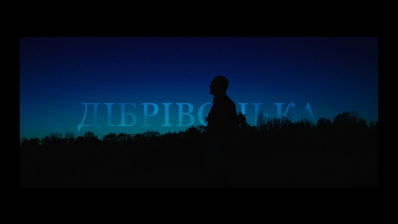 Вопли Видоплясова cняли клип на старинную песню - Фото 1