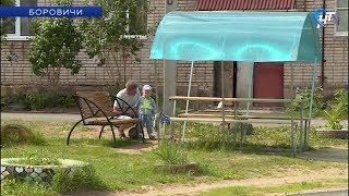 В Боровичах подрядчики приступили к ремонту придомовых территорий