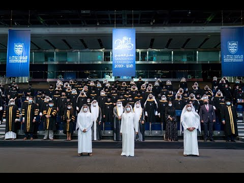 His Highness Sheikh Mohammed bin Rashid Al Maktoum - Mohammed bin Rashid attends MBRSG graduation ceremony