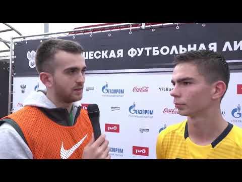 ЮФЛ 2019-20 - 1 тур: интервью Егора Степанова