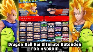 Dragon Ball Kai Ultimate Butouden For Android With Save Data DOWNLOAD 2018