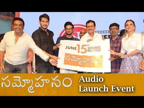 Sammohanam Movie Audio Launch
