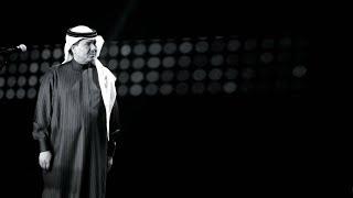 اغاني حصرية رائعة محمد عبده    صفحة الأيام ♪ تحميل MP3