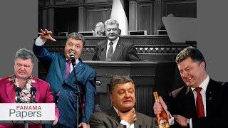 Выступление Порошенко в Верховной Раде закончилось ПОЗОРОМ!