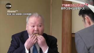 ひふみんのおやつチーズ編