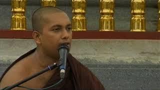 Aththanagalla Rajamaha Viharaya   Kavibana    Pannala Gnanaloka Himi