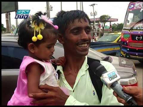 07 PM News || সন্ধ্যা ০৭ টার সংবাদ || 16 May 2021 || ETV News