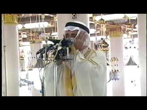 Azan masjid e nabvi madina munawra|| beautiful voice 2021|| Azan | madina