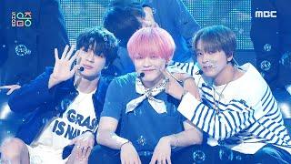 [쇼! 음악중심] 엔시티 드림 - 고래 (NCT DREAM - Dive Into You), MBC 210529 방송