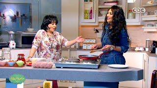 صاحبة السعادة   طبيخ العروسة مع سالي عبد السلام   الجزء 5